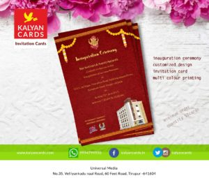 inauguration ceremony invitation cards tirupur