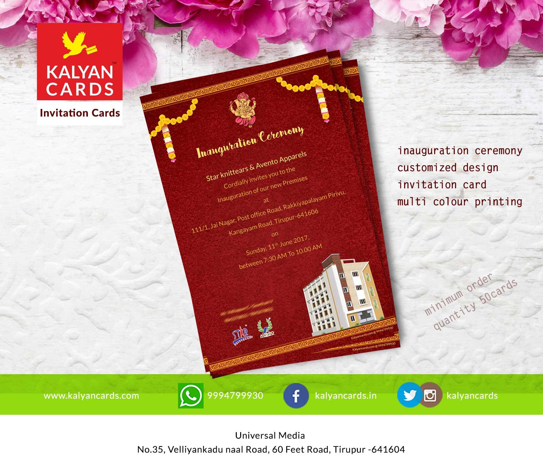 Tamil Invitation Card Printers In Bangalore - The Best Printer