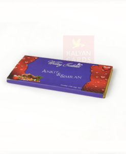 Dairy Milk Wedding Cards