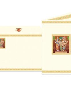 Meenakshi Thirukalyanam Invitation cards