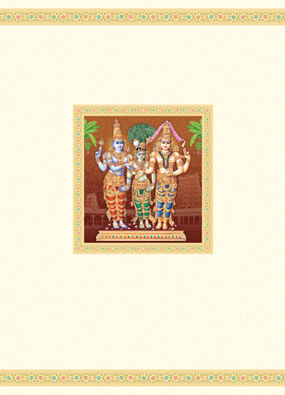 Meenakshi Thirukalyanam Invitation cards