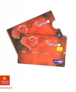 Wedding Cards In Bangalore Lowest Price Marriage