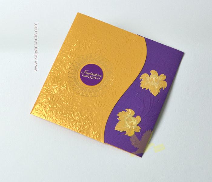 Personal Wedding Cards Tirupur Friends Invitation Card