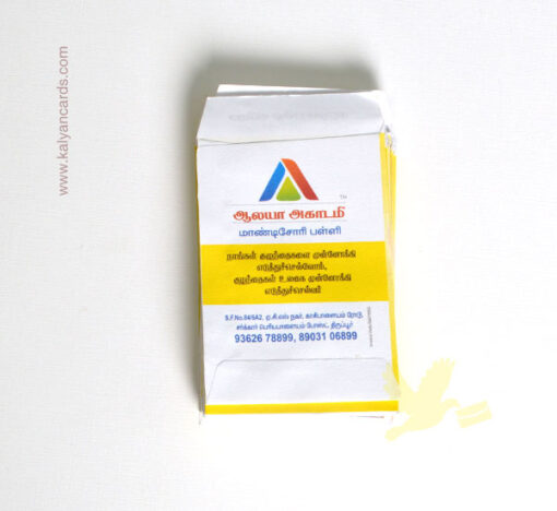 Multicolour Viboothi cover