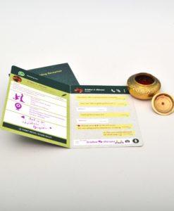 Whatsapp Invitation Cards Online Friends Wedding Card Whatsapp Style