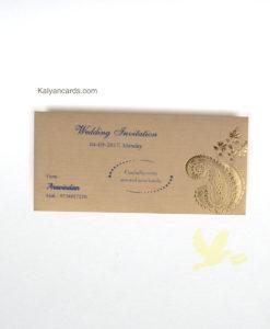 personal cover page invitation