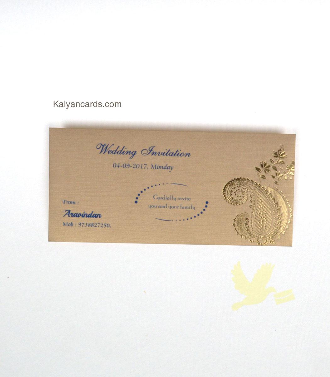 Personal Invitation Cards Cream Blue In Tirupur