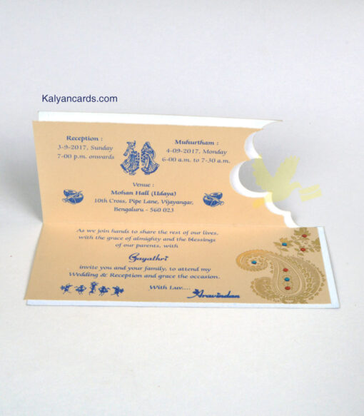 Blue personal cards inner page