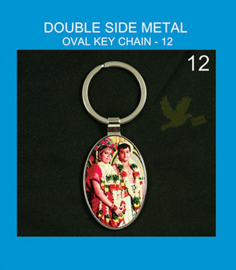 double side metal oval key chain