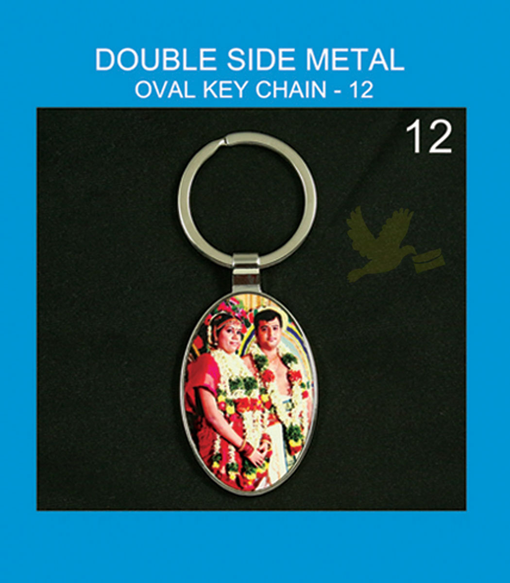 double side metal oval key chain