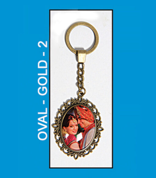 Oval Gold 2 Antique Metal keychain