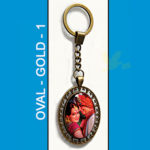 Oval Gold Antique Metal Key chain