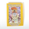 shirdi sai baba temple kovil viboothi pocket printer