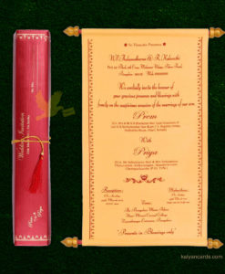 scroll invitation card