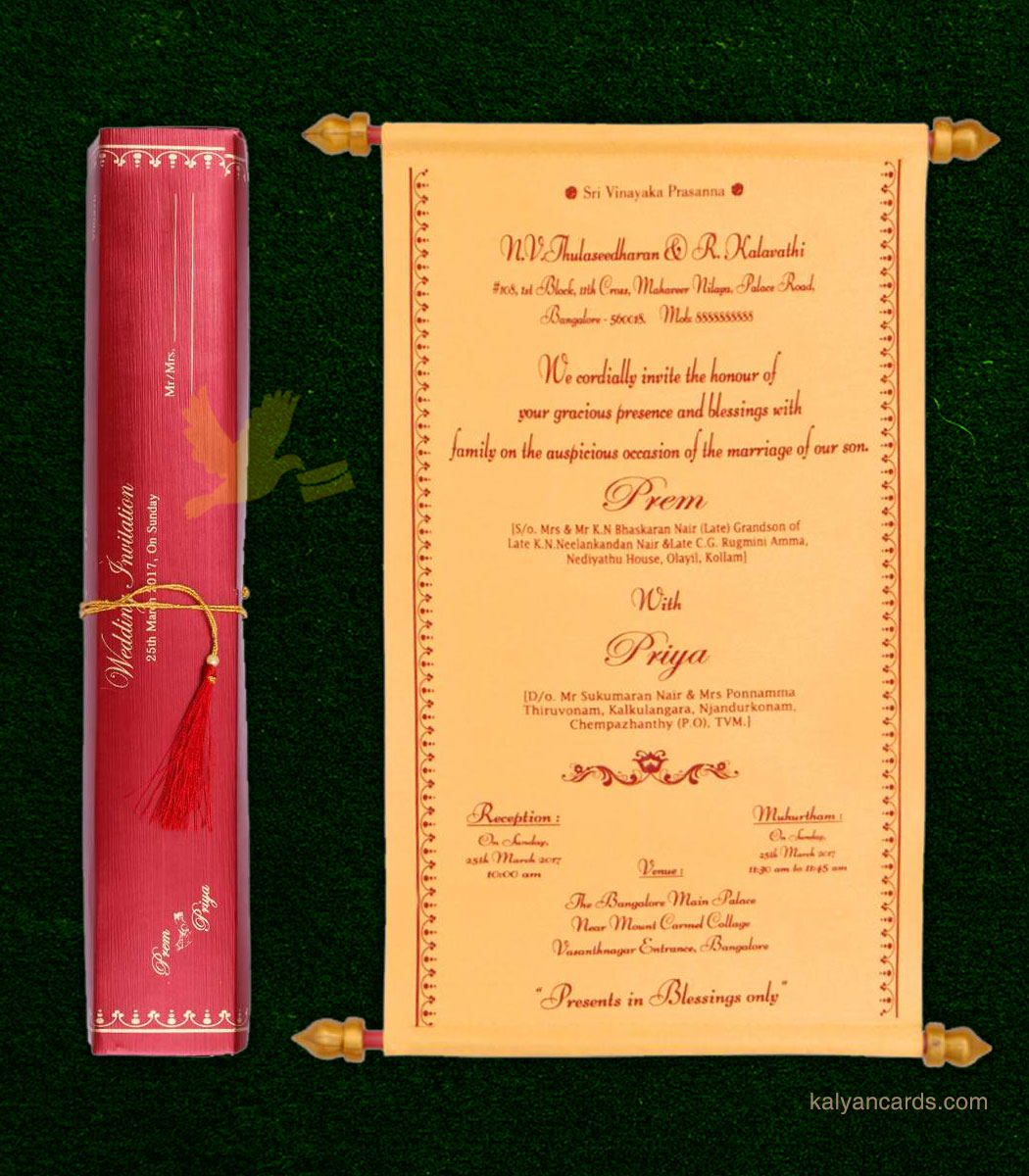 scroll invitation card scroll wedding invitation card