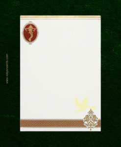 wedding cards single sheet