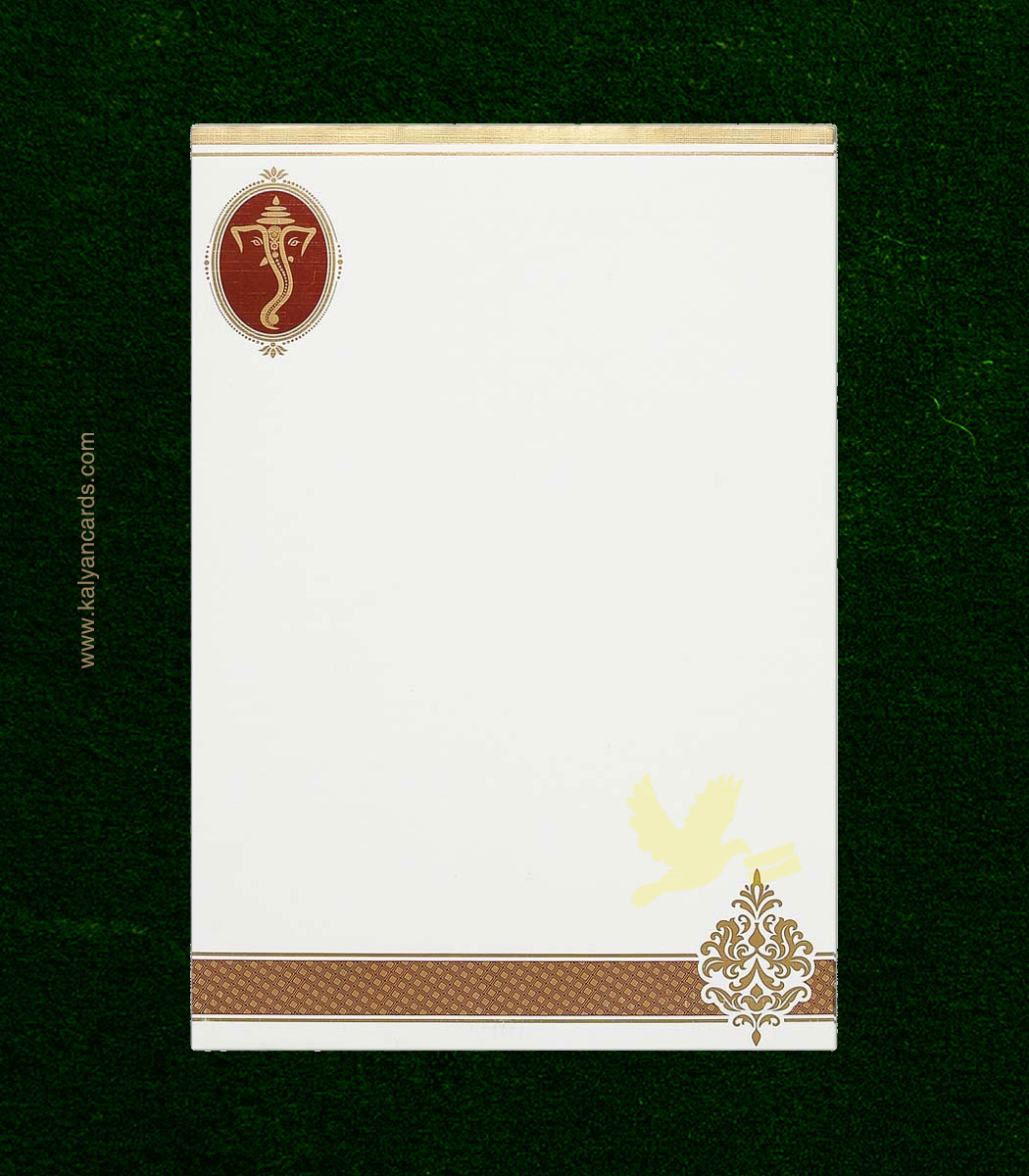 Single Card Personal Invitation Card With Ganesh