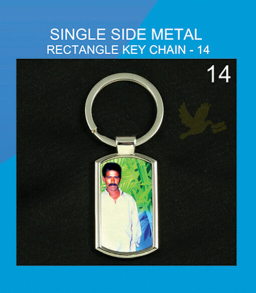 rectangle single side metal keychains