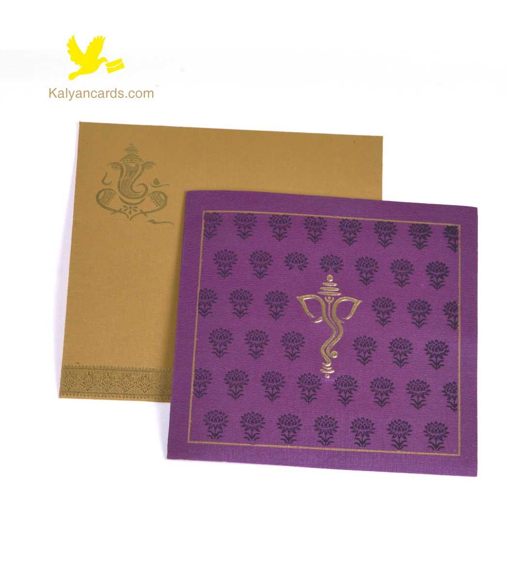 Hindu Wedding Cards Marriage Card online