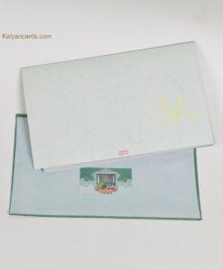 Wedding Cards Muslim