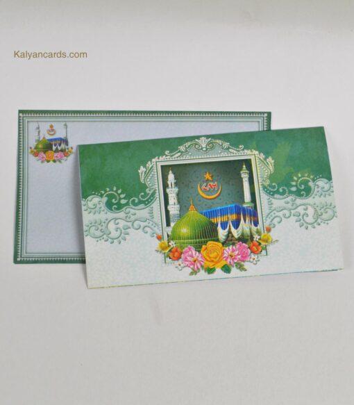 Muslim Invitation cards