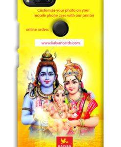 reputable site a8ef6 4a269 Mobile Cover Case Printer | Custom photo & design your Own Mobile
