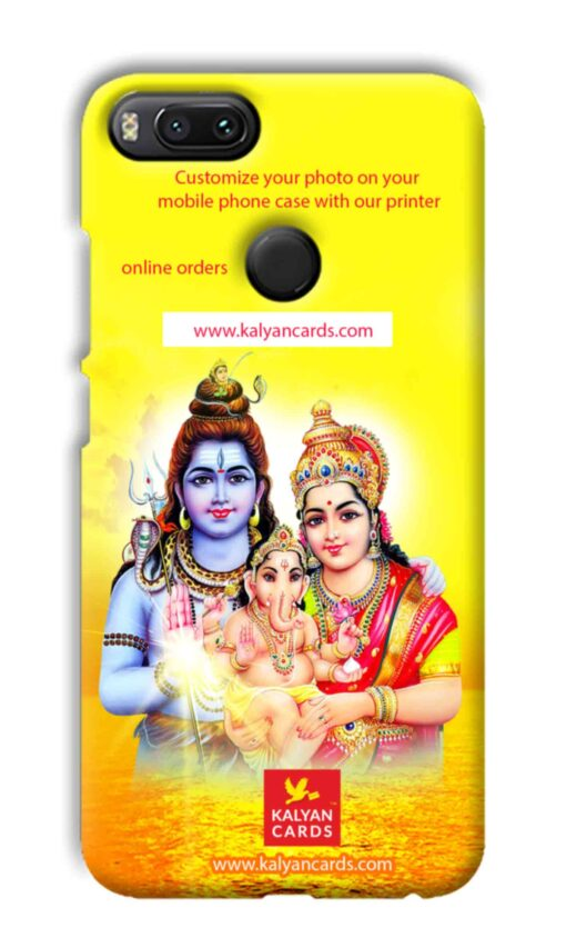 Mobile Phone Case Printing