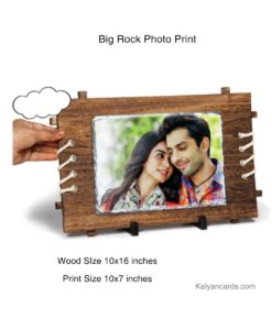 Wood Frame with tile photo