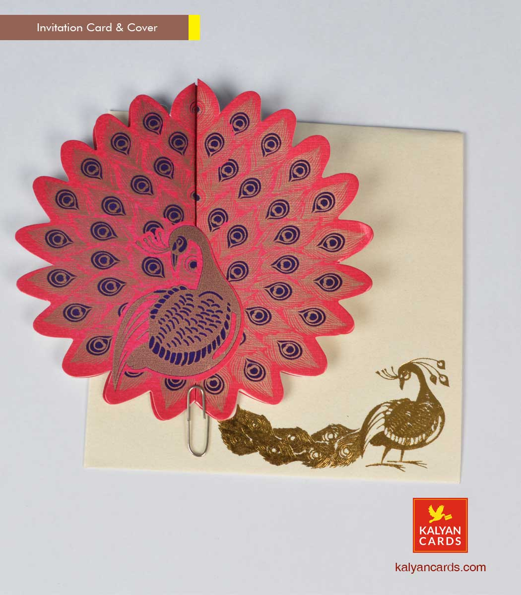 Peacock Invitation Cards Pack Of 50
